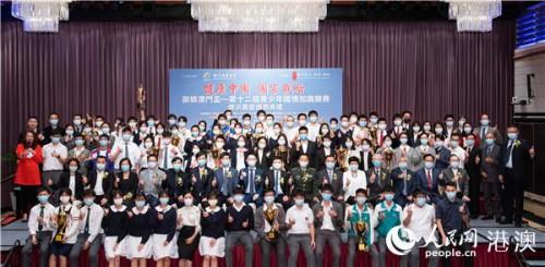 【人民網】第十二屆澳門青少年國情知識競賽舉行