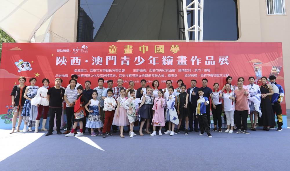 國情繪畫大賽獲獎生西安文化之旅活動圖片