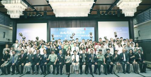 銀娛盃--第十一屆青少年國情知識競賽總決賽暨頒獎典禮