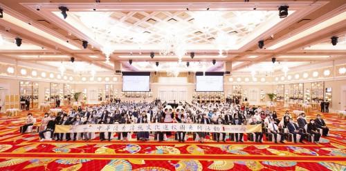 【人民日報】澳門開啟中華優秀傳統文化進校園活動