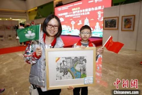 【中新社】99幅澳門兒童繪畫作品亮相北京慶祝澳門回歸20週年