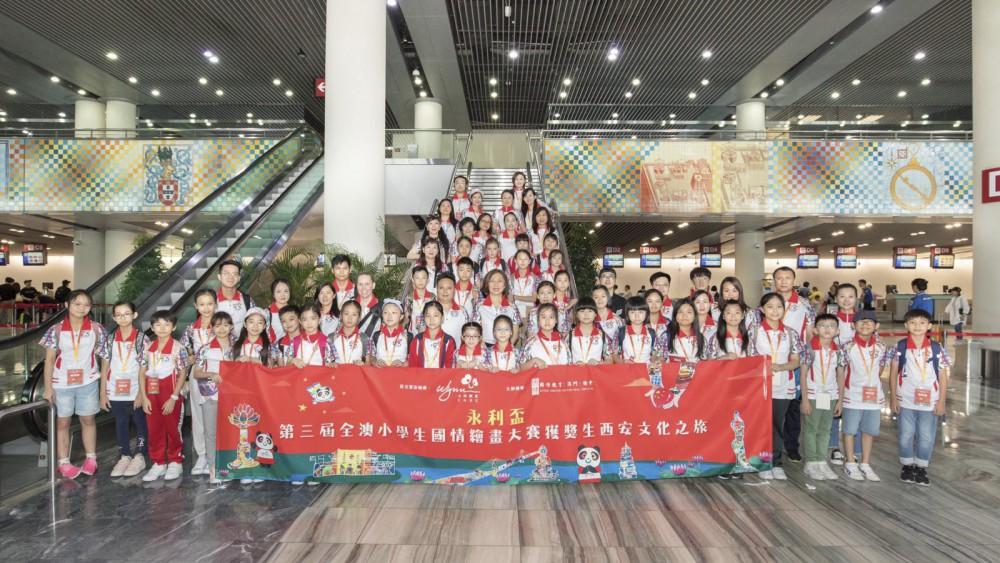 國情繪畫大賽獲獎生西安文化之旅活動視頻