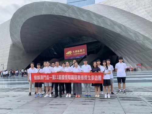 大灣區參訪深圳改革開放博物館