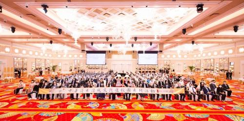 中華優秀傳統文化進校園活動啟動