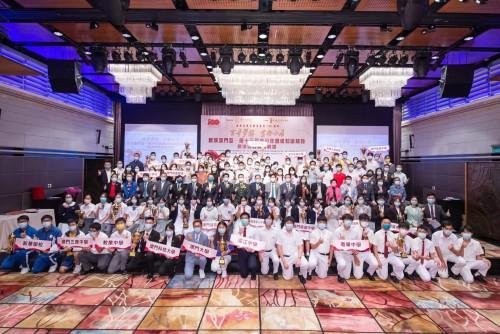 銀娛盃--第十三屆青少年國情知識競賽總決賽暨頒獎典禮