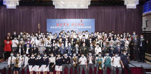 【新華社】澳門舉行青少年國情知識競賽總決賽